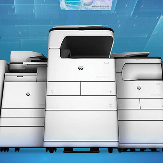 HP A3 MFP Printer