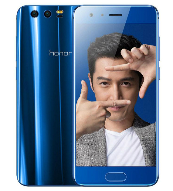 Huawei Honor 9 official