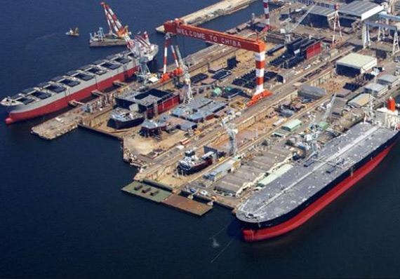 japan self-navigating cargo ships