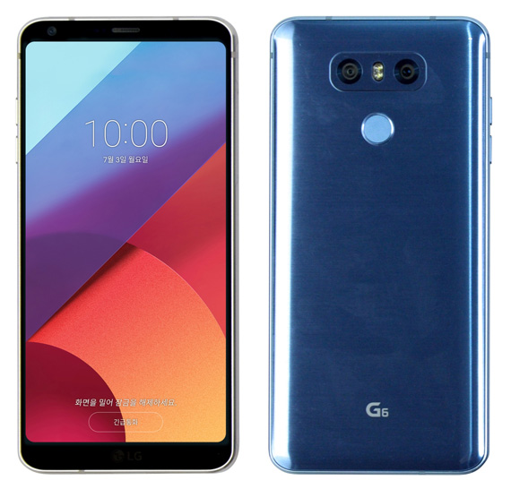 LG-G6-Plus-revealed-5