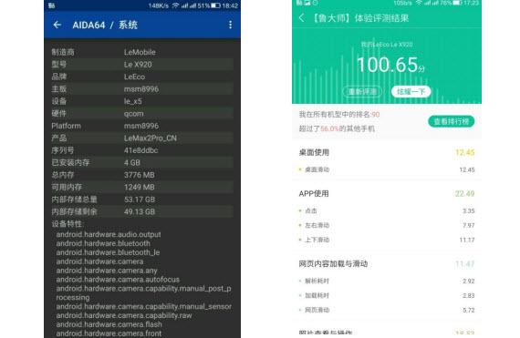 Le eco Le x920 screenshot leak