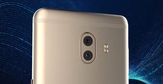 Samsung Galaxy C1 render