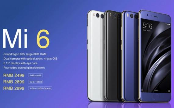 Xiaomi Mi 6 blue coral