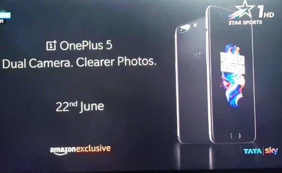 OnePlus 5: Με τιμή από 513 δολάρια στην Ινδία