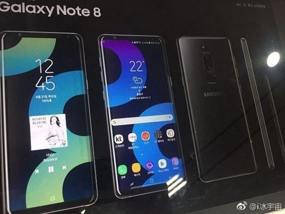 samsung galaxy note 8 promo poster
