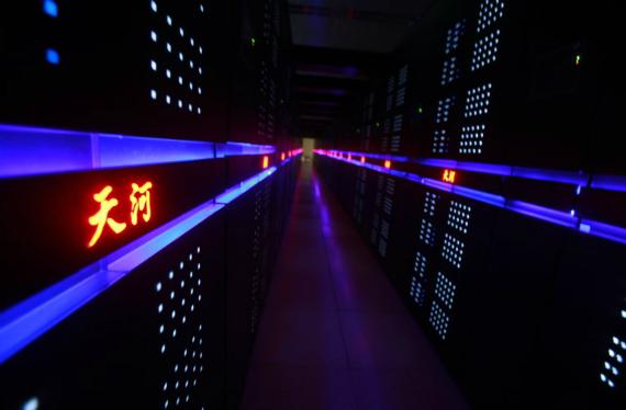 supercomputer china