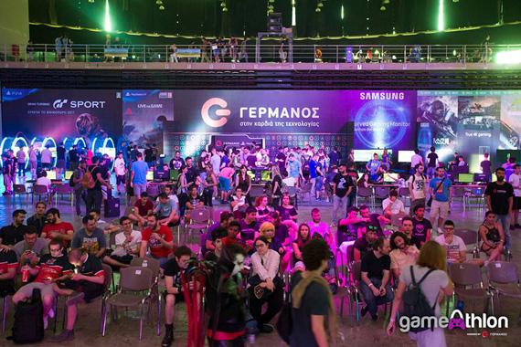 Germanos GameAthlon 2017 people
