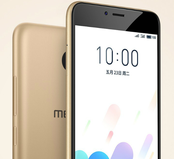 Meizu A5 official