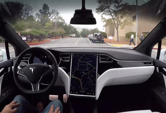 Tesla Autopilot interior