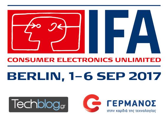 IFA 2017 Techblog Germanos