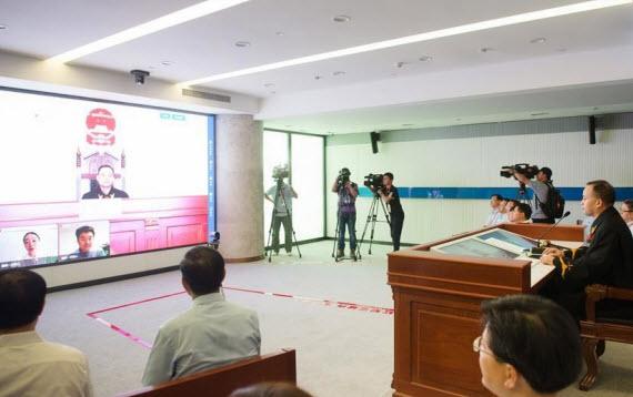 china online court