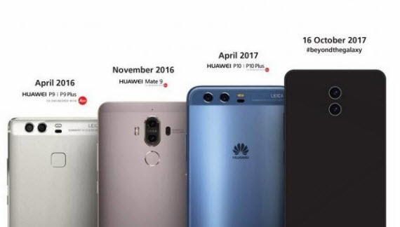 huawei mate 10. first official photo