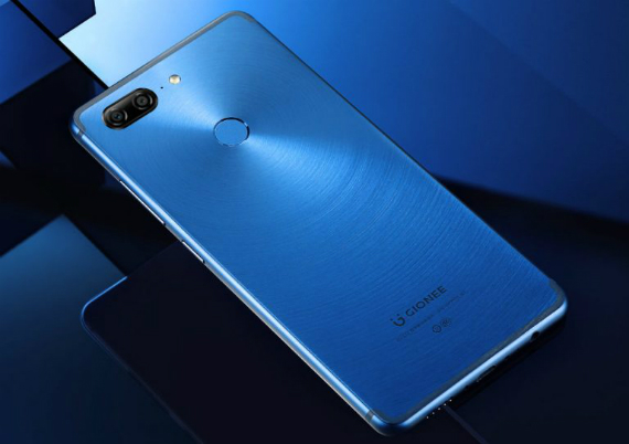 Gionee M7 official