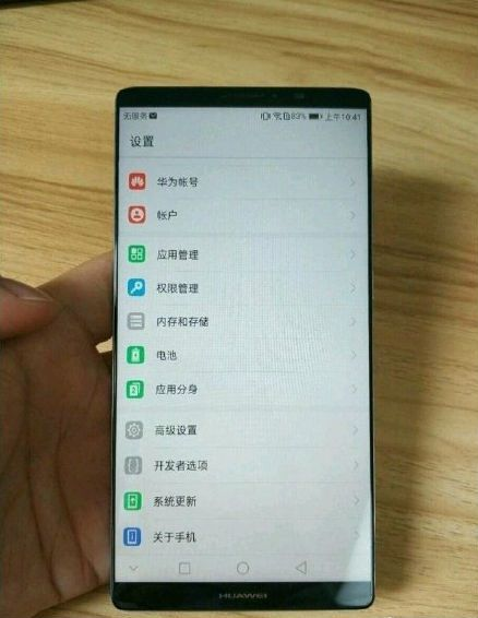 Huawei Mate 10 picture