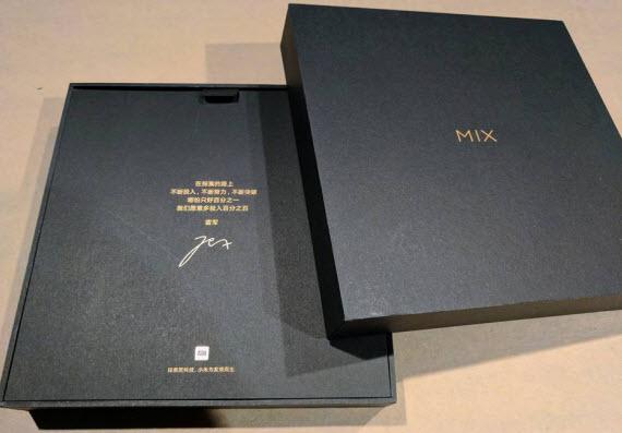 Xiaomi Mi-MIX 2 box