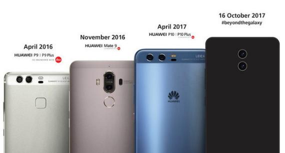 huawei  Η Huawei τρολάρει το Face ID του iPhone X huawei 02 1