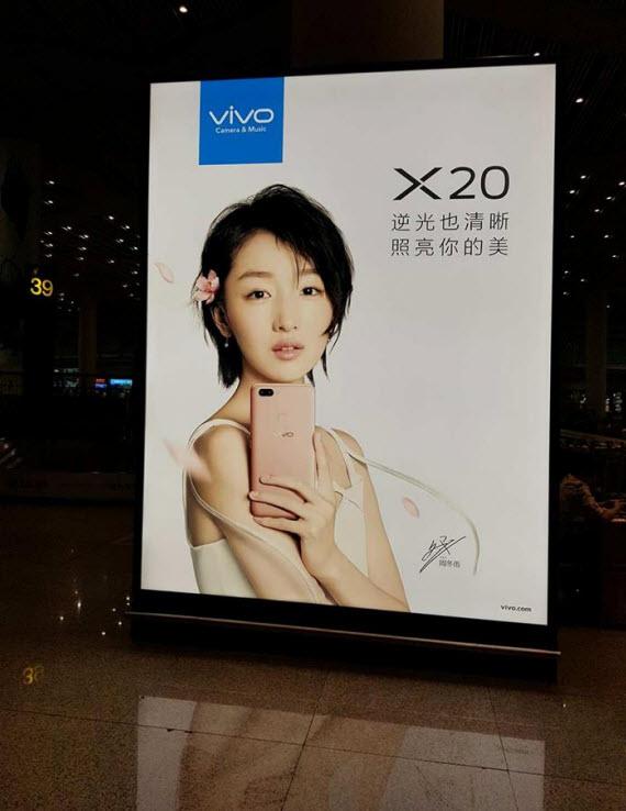 vivo x20 poster