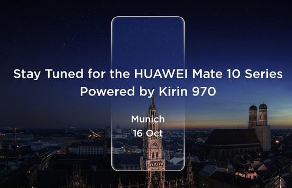 Huawei Mate 10 munich invitation