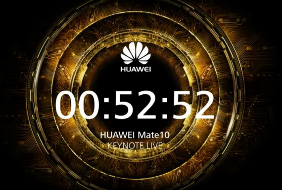 Huawei mate 10 announcement