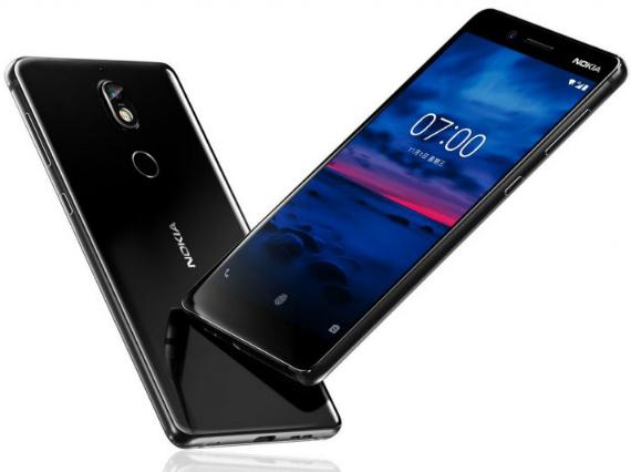 Nokia 7 official
