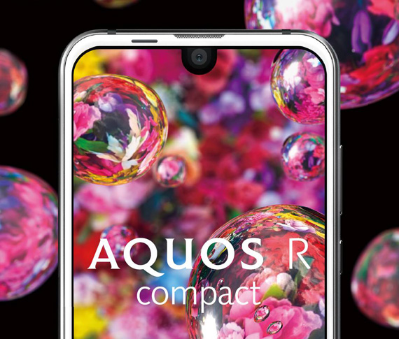SHARP AQUOS R Compact edgest fit
