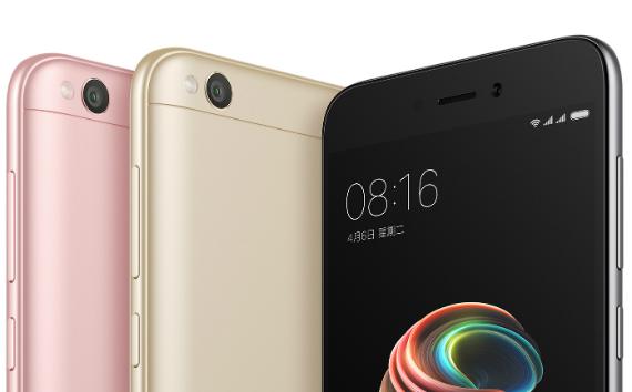 Xiaomi Redmi 5A official
