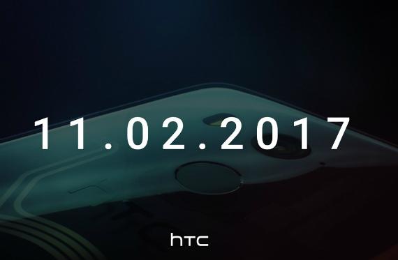 htc u11 plus teaser-01