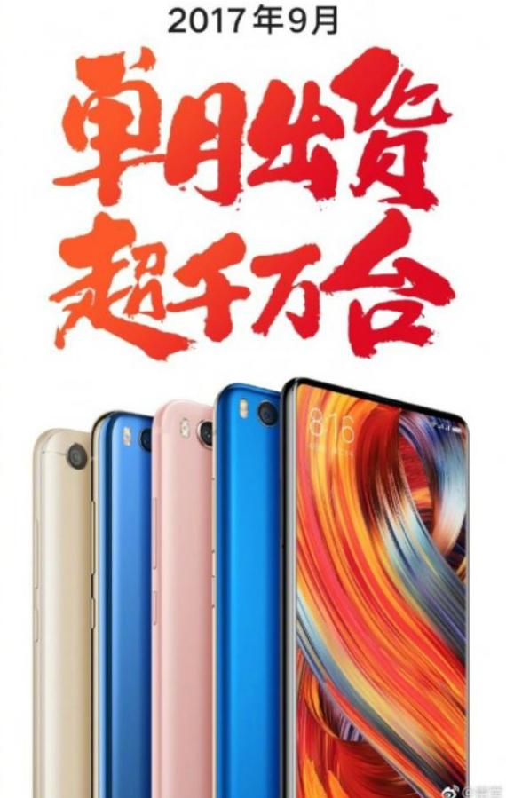 xiaomi 10 million smartphones