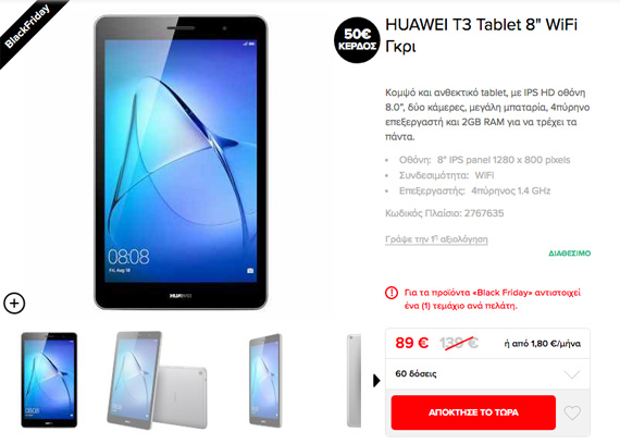 Black Friday 2017 Huawei T3 8 tablet 89-euro