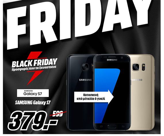 Black Friday 2017 MediaMarkt Galaxy S7 379 euro