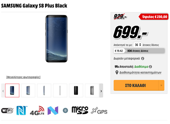 Black Friday 2017 MediaMarkt Galaxy S8 Plus 699 euro