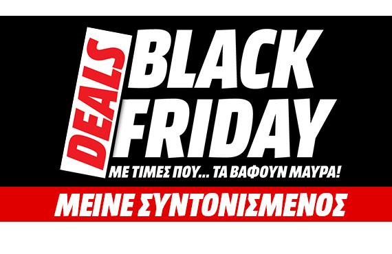 Black Friday 2017 MediaMarkt