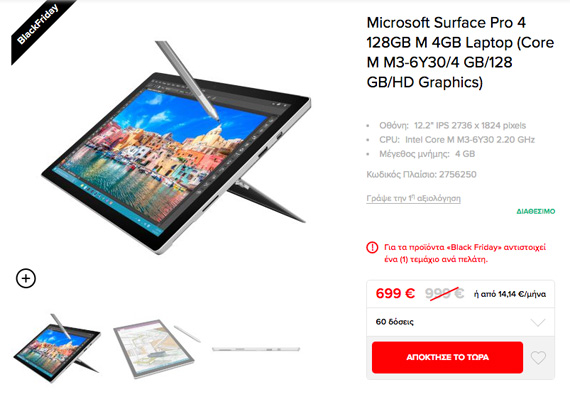 Black Friday 2017 Microsoft Surface Pro 4