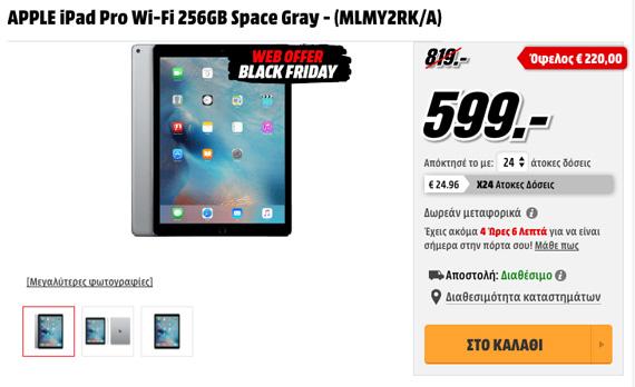 Black Friday 2017 iPad Pro 256GB WiFi 599 euro