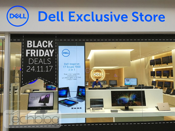 Dell Exclusive Store Black Friday 2017