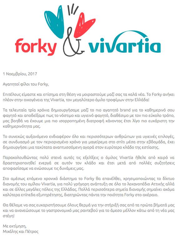 Forky Vivartia