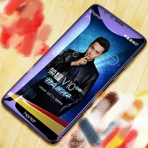 Honor V10 leak
