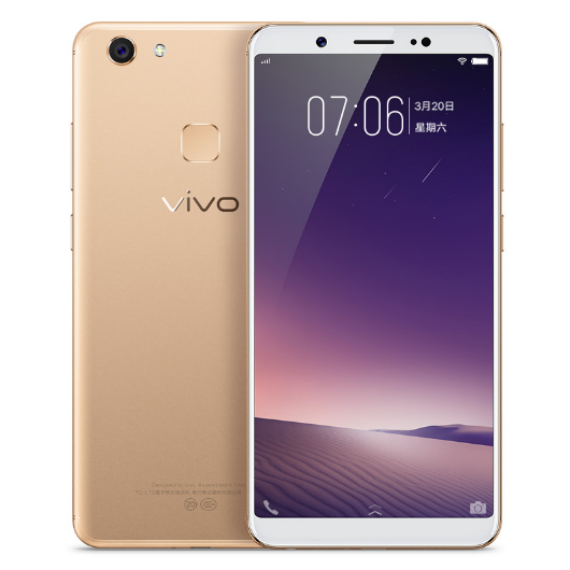 Vivo Y79 official
