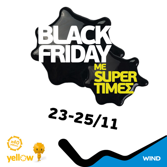 WIND Black Friday 2017