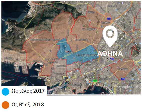 WIND Fiber Athens 2017-2018