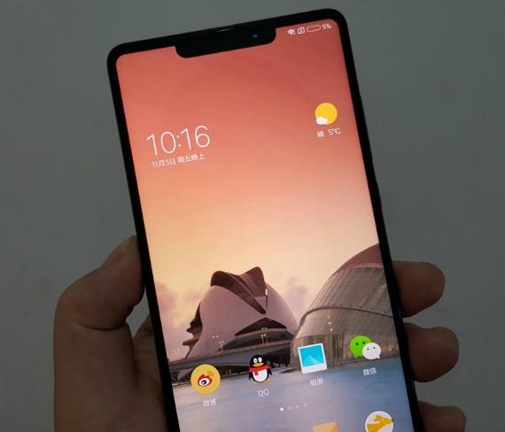 Xiaomi Mi Mix 2s leak-03