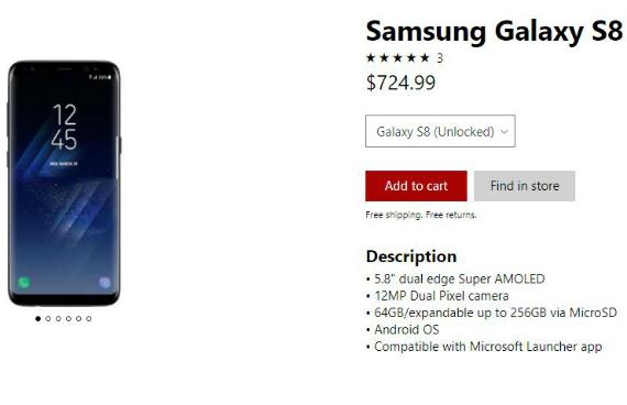 Samsung Galaxy S8 & S8+: Διαθέσιμα στο online store της  Microsoft