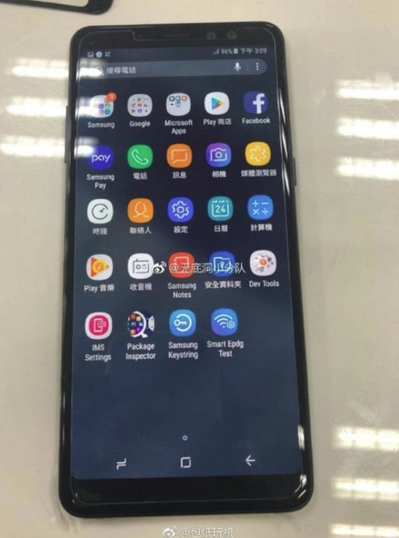 galaxy-a8+-leaked-live-image