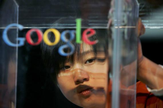 google china ai lab