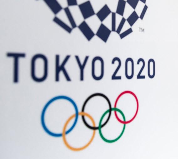 tokyio 2020