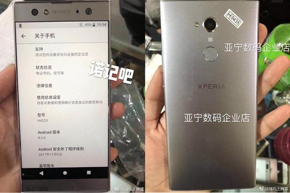 Sony Xperia XA2 Ultra: Δεν θα είναι bezel-less;