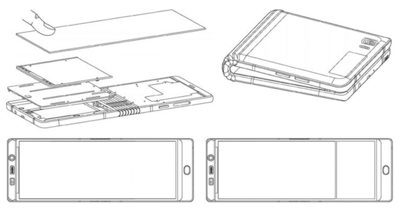 new patent possible samsung galaxy x smartphone 2