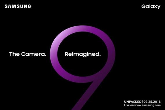 samsung galaxy s9 announcement invitation