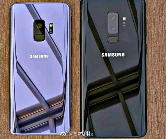 samsung galaxy s9 image leak