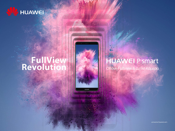 Huawei P Smart FullView